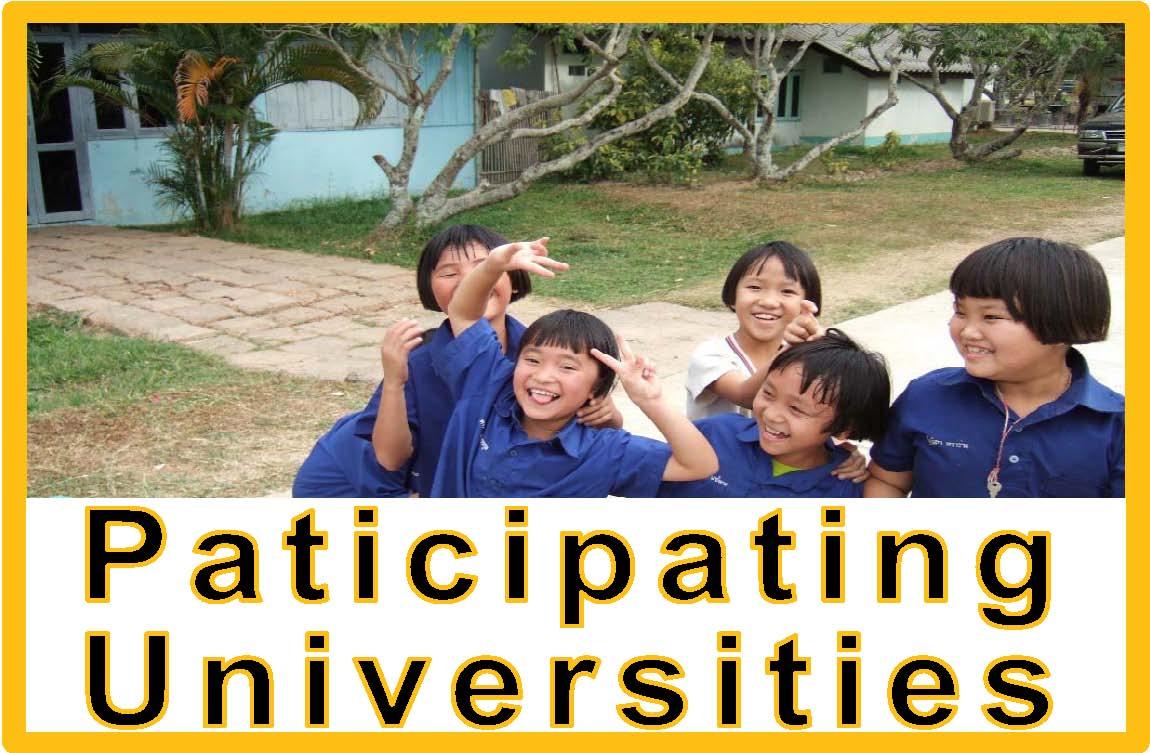 Paticipating Universities